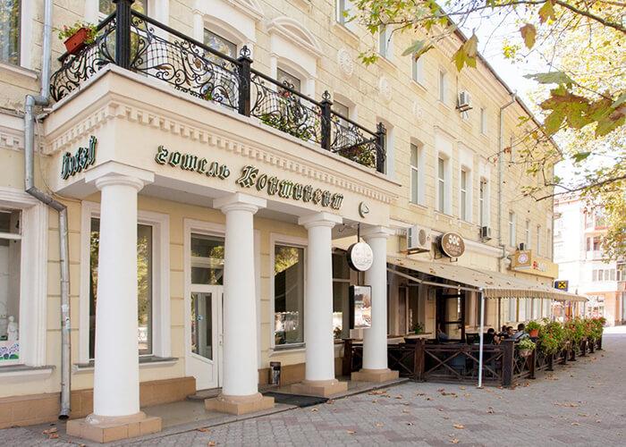 Отели Николаева